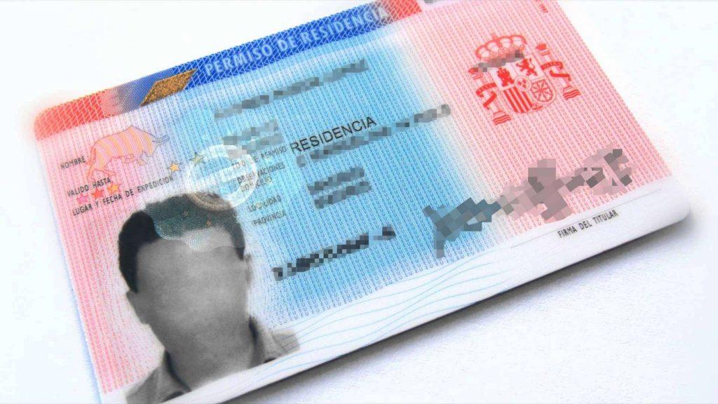 هل تعلم انك لست بحاجة إلى بطاقة الإقامة ؟